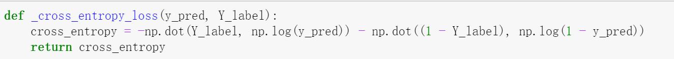 代码实现交叉熵