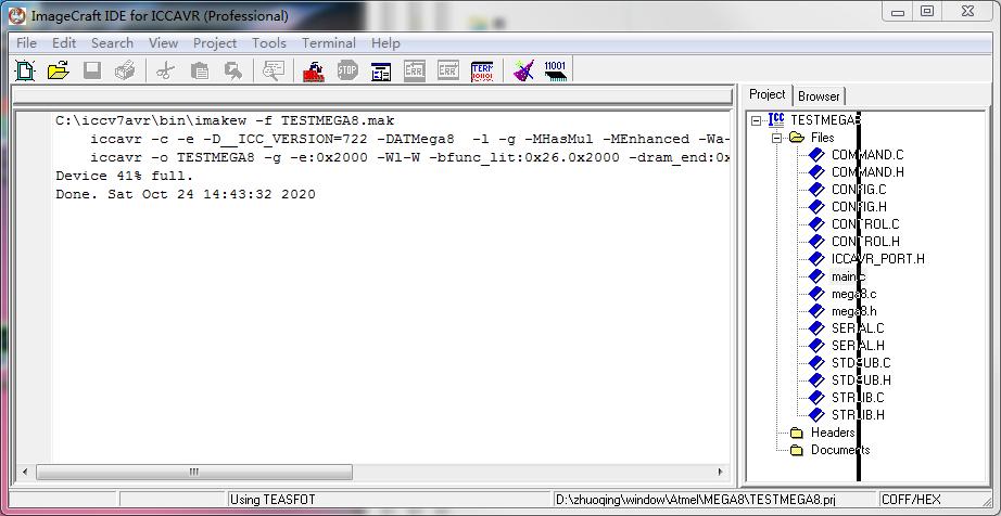 ▲ ImageCraft IDE 软件开发环境