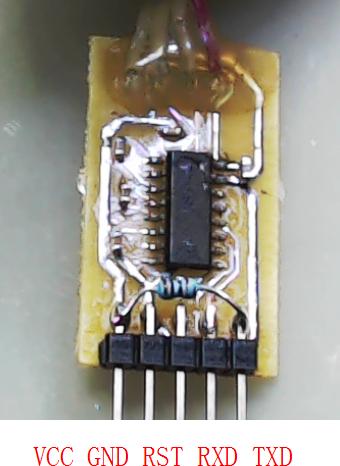 ▲ 焊接后的调试小板320