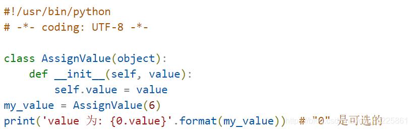 也可以向 str.format() 传入对象