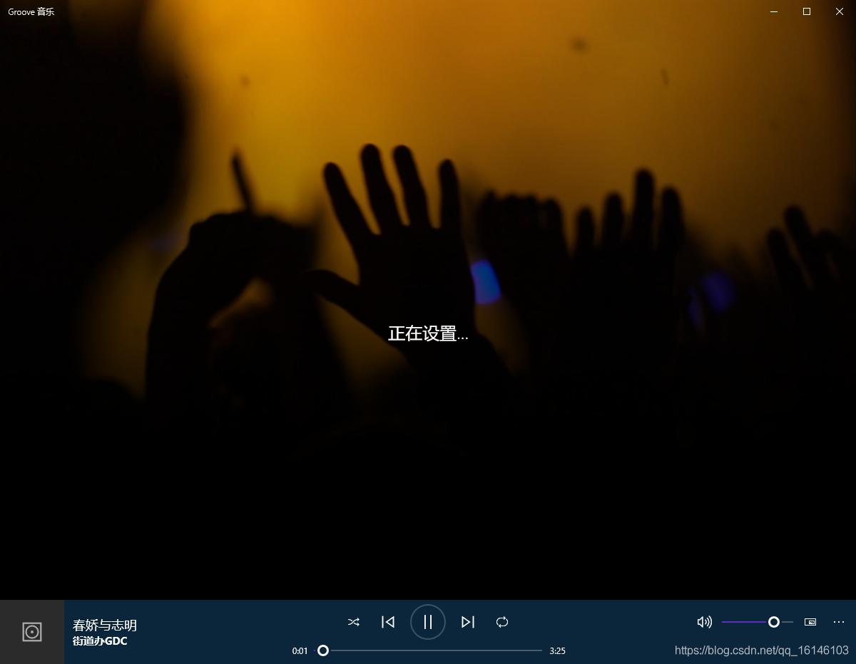 爬虫入门经典(二十三) | fiddler抓包爬取QQ音乐