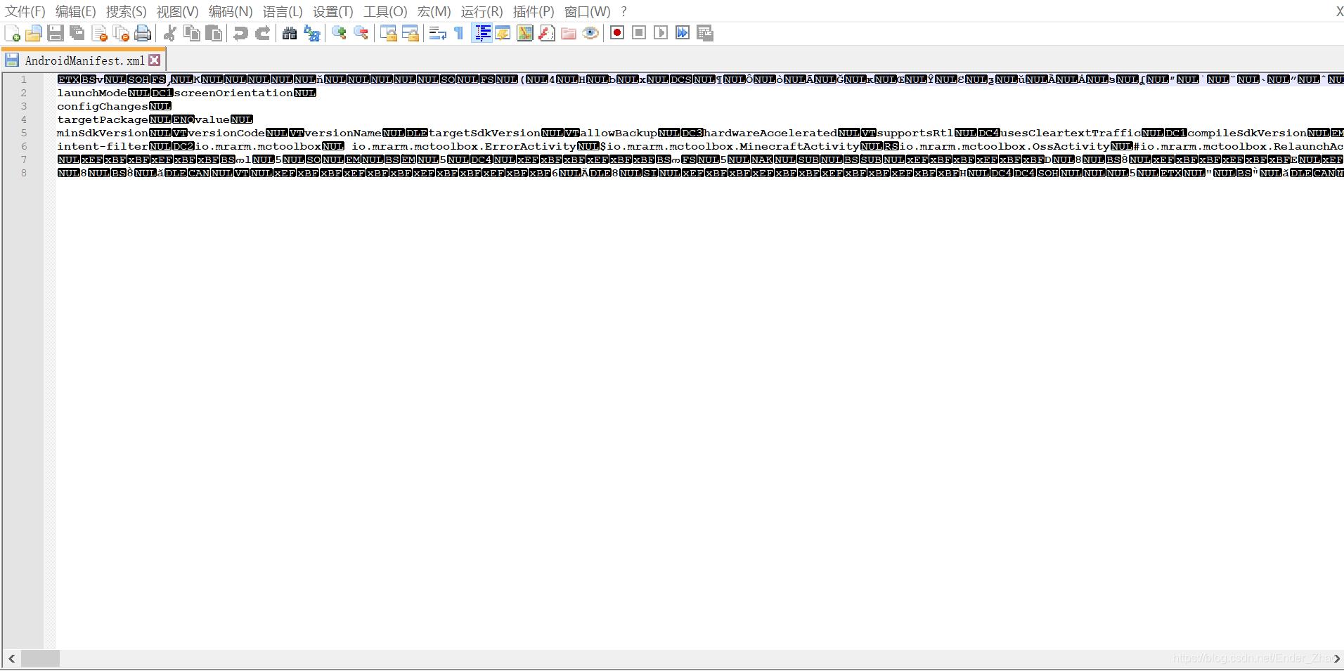 未编译的xml文件