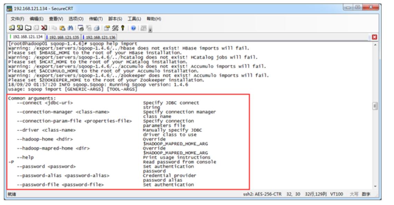 [外链图片转存失败,源站可能有防盗链机制,建议将图片保存下来直接上传(img-EiE7eepm-1603676112546)(hadoop.assets/image-20201019141001378.png)]
