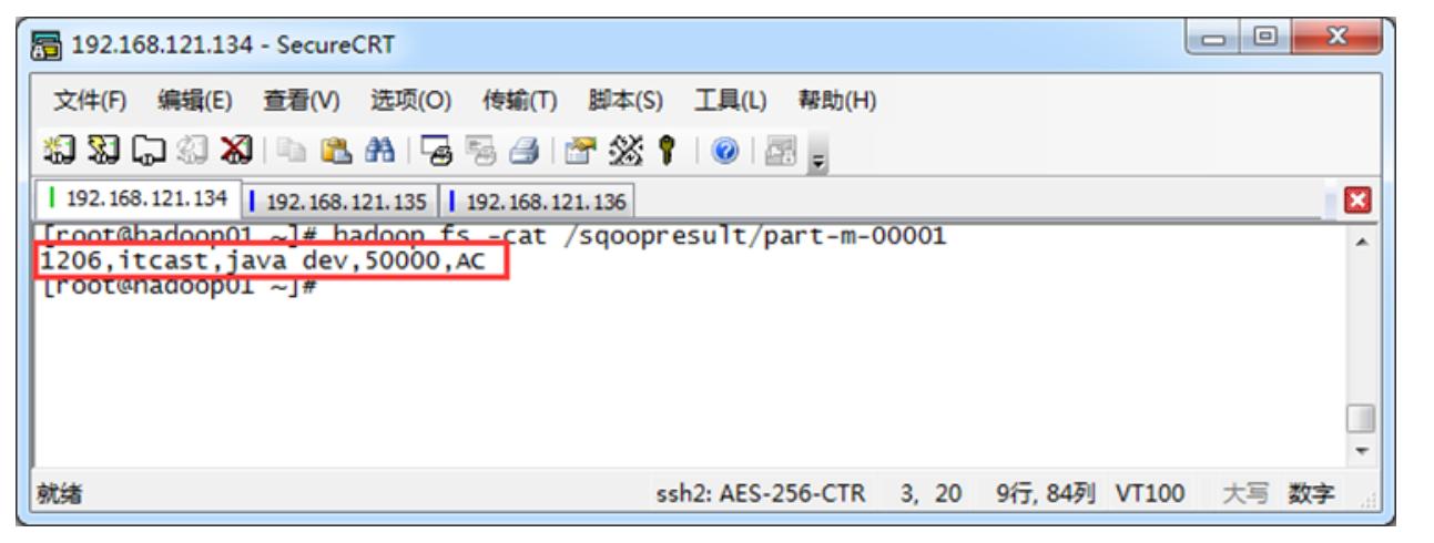 [外链图片转存失败,源站可能有防盗链机制,建议将图片保存下来直接上传(img-RpwwcXSi-1603676458878)(hadoop.assets/image-20201019141532931.png)]