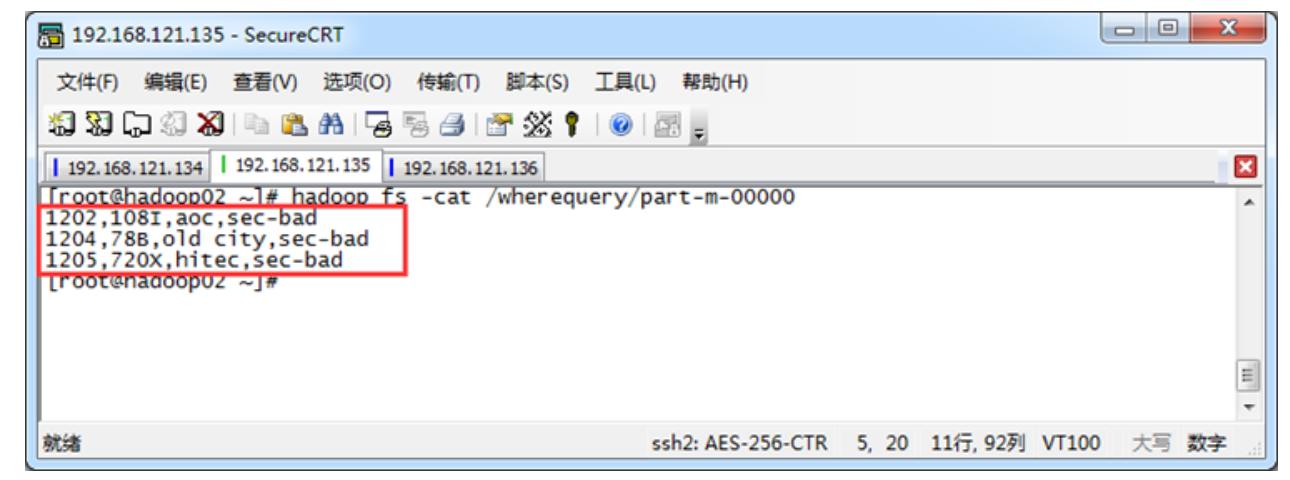 [外链图片转存失败,源站可能有防盗链机制,建议将图片保存下来直接上传(img-X1BlUjXV-1603676458882)(hadoop.assets/image-20201019141727022.png)]