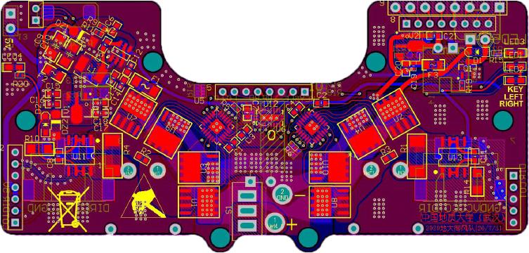 ▲ 车模电机驱动PCB