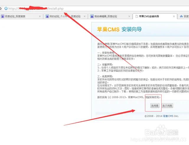 cms建的网站怎么下载源码(开源视频网站cms系统源码) (https://www.oilcn.net.cn/) 综合教程 第3张