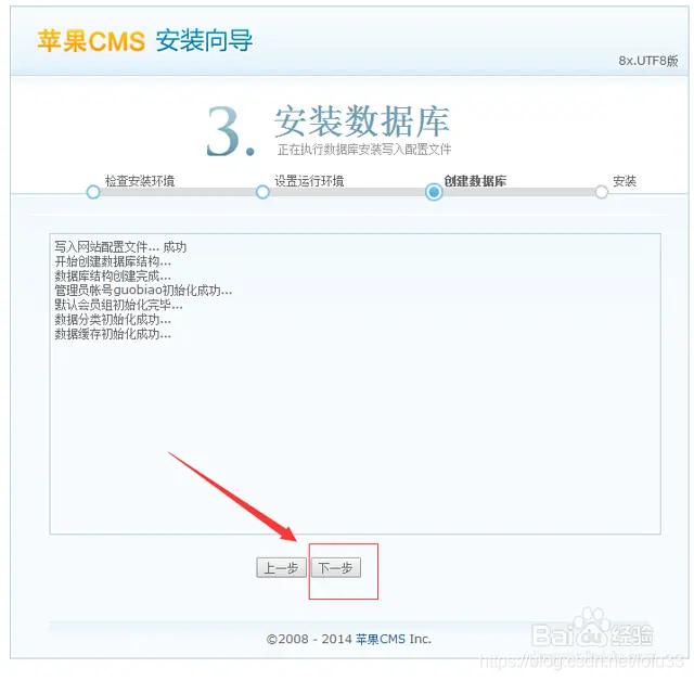 cms建的网站怎么下载源码(开源视频网站cms系统源码) (https://www.oilcn.net.cn/) 综合教程 第6张