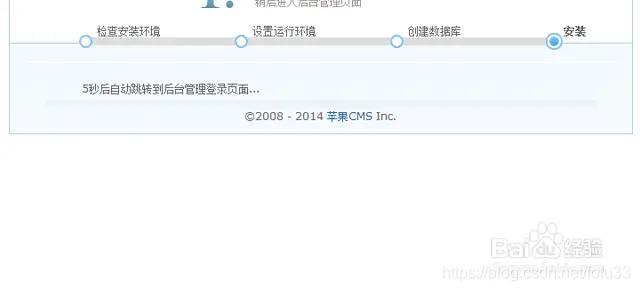 cms建的网站怎么下载源码(开源视频网站cms系统源码) (https://www.oilcn.net.cn/) 综合教程 第7张