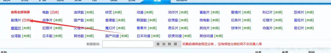 cms建的网站怎么下载源码(开源视频网站cms系统源码) (https://www.oilcn.net.cn/) 综合教程 第12张