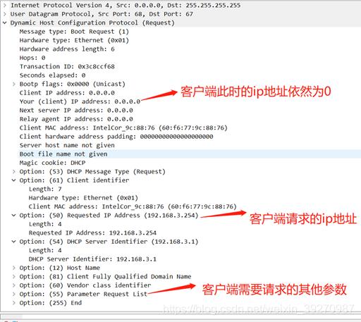 [外链图片转存失败,源站可能有防盗链机制,建议将图片保存下来直接上传(img-vKwnzHQo-1603937012416)(6ABD5374C7804B31A4BD18E3242A73E8)]