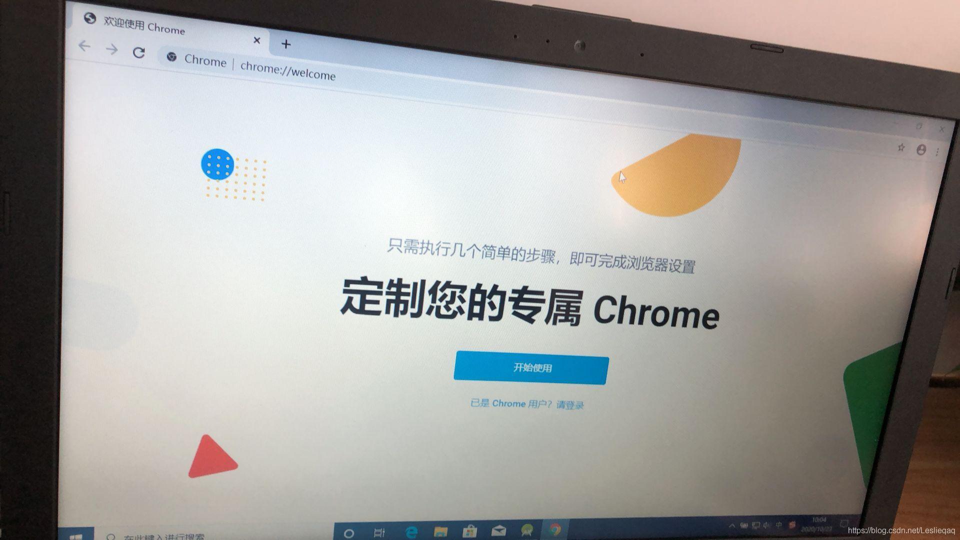 我的Chrome!我的书签!