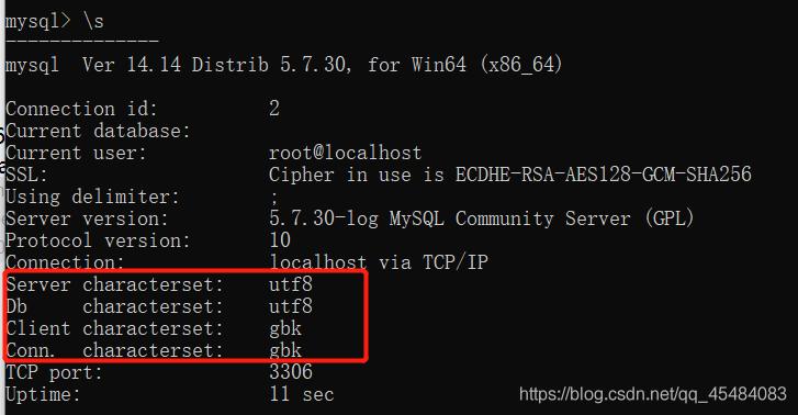 重启Mysql服务,登录mysql查看状态,只有服务器的配置生效了,客户端的配置不生效