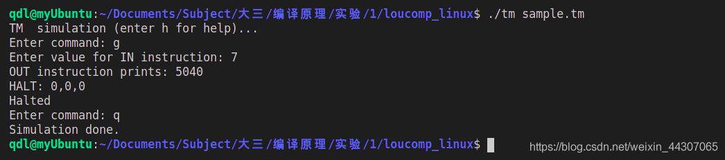 [外链图片转存失败,源站可能有防盗链机制,建议将图片保存下来直接上传(img-ogqoc6cR-1604074472126)(/home/qdl/Documents/Subject/大三/编译原理/实验/1/README.assets/image-20201030183741199.png)]