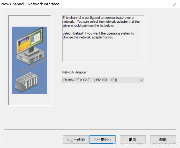 选择网络适配器(对应的IP地址为手动设置的PC级IP地址)