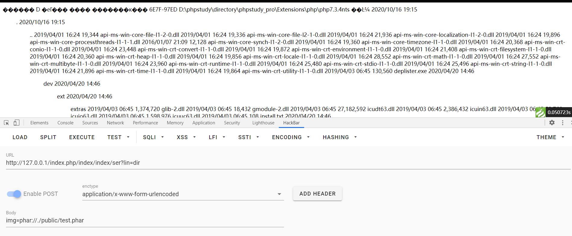 ThinkPHP 5.1.x反序列化利用链