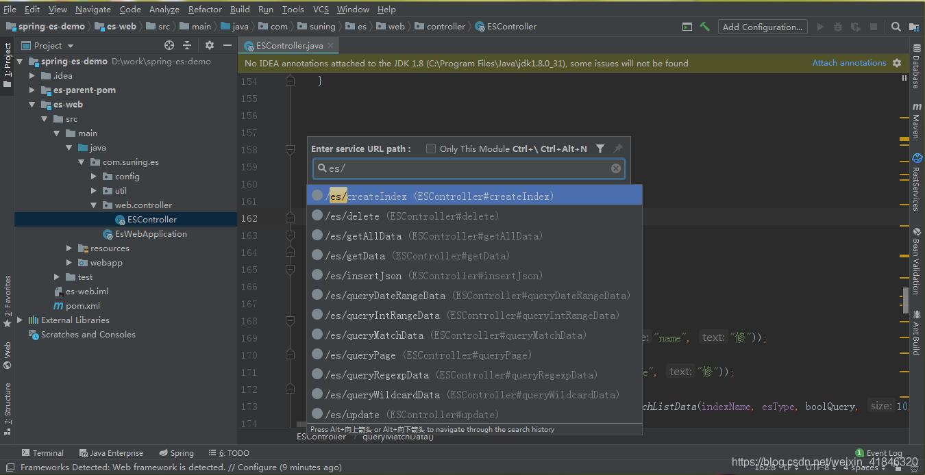 IntelliJ Idea 常用12款插件(提高开发效率),附优秀主题插件插图(14)