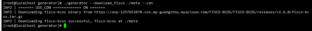 FISCO BCOS离线无网络部署安装系列教程之底层链的部署安装(思路一)
