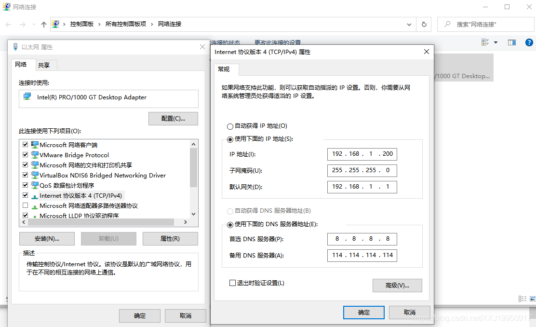 Windows 10物理机的网络设配器的配置