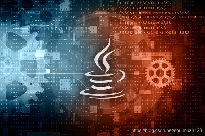 Java大数据开发做什么