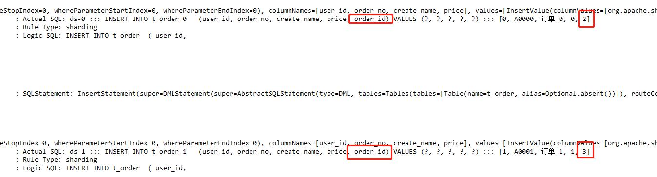 分库分表的 9种分布式主键ID 生成方案,挺全乎的
