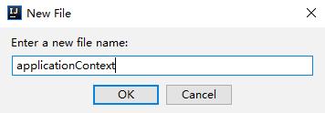 创建xml文件