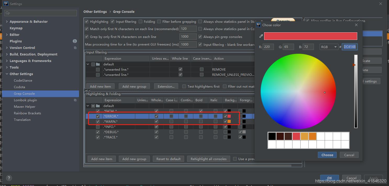 IntelliJ Idea 常用12款插件(提高开发效率),附优秀主题插件插图(7)