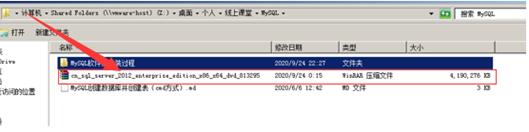 这个是我下载的SQL Server 2012版本