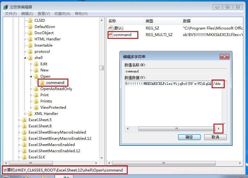 Office 2010 Excel 多窗口同时单独打开多个文件设置教程