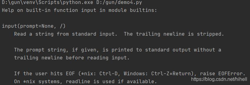 2. 无门槛学会数据类型与输入、输出函数,滚雪球学 Python