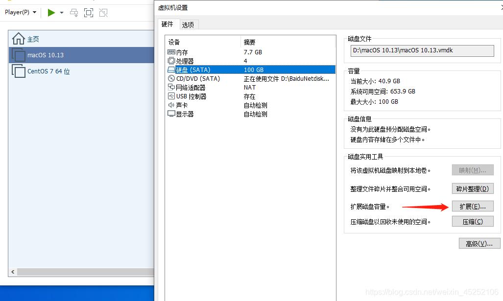 ![在这里插入图片描述(https://img-blog.csdnimg.cn/20201117151725844.png?x-oss-process=image/watermark,type_ZmFuZ3poZW5naGVpdGk,shadow_10,text_aHR0cHM6Ly9ibG9nLmNzZG4ubmV0L3dlaXhpbl80NTI1MjEwNg==,size_16,color_FFFFFF,t_70#pic_center)