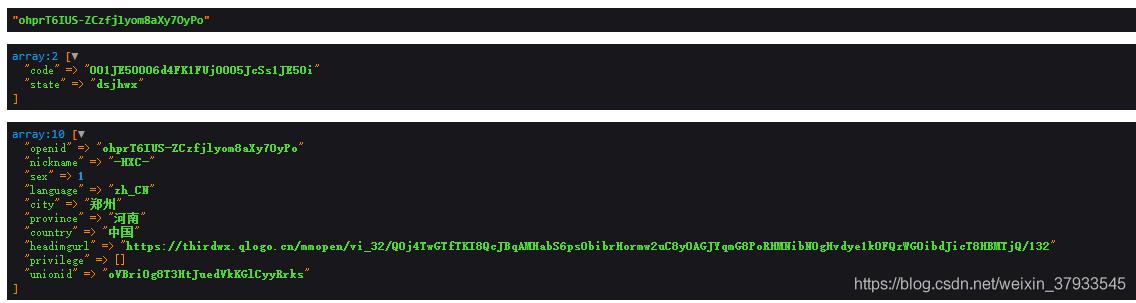 微信网页版密码登录,网页版微信扫码登录