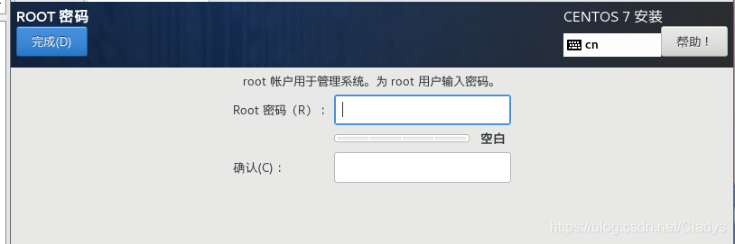 设置root密码