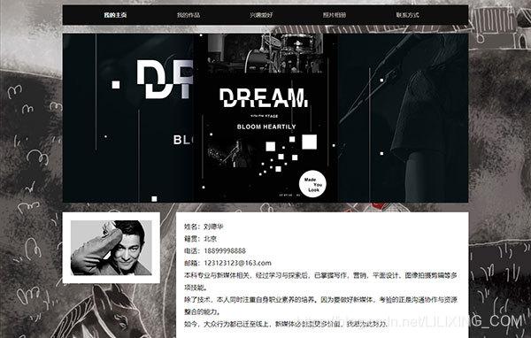 学生个人网页设计