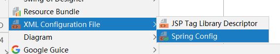 创建Spring配置文件