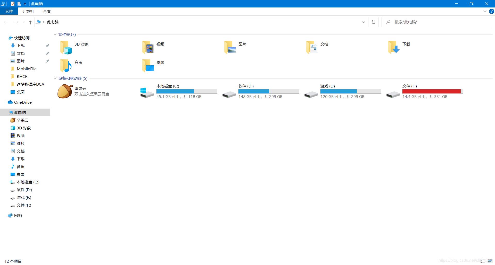自带文件管理器