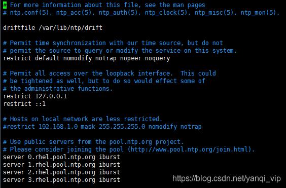 NO.A.0004——ntp时间服务器的配置教程