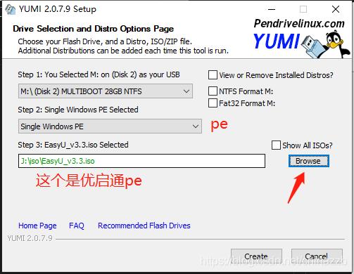 select-windows-pe
