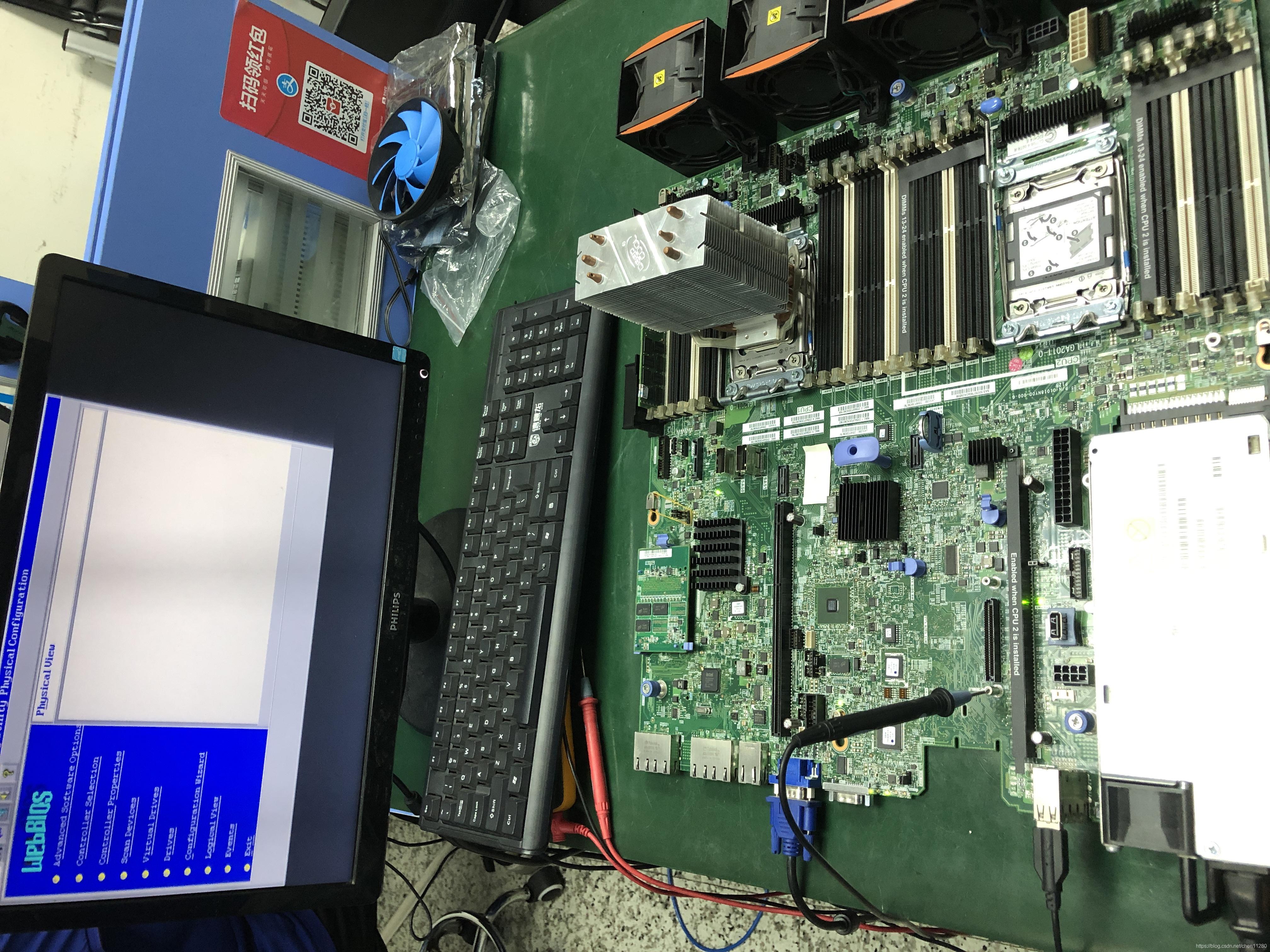 维修好后通电进系统测试