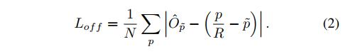 位置偏差损失函数