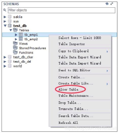 修改数据表的表结构