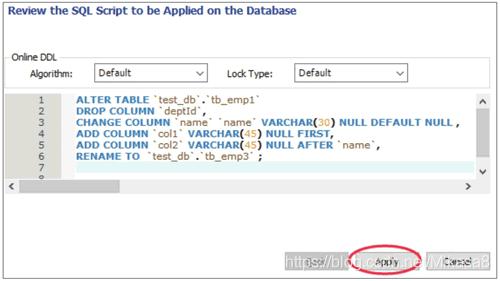 预览修改数据表的SQL脚本