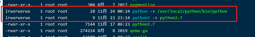 centos7中python2升级python3.8教程
