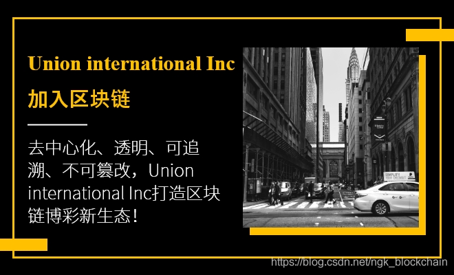 Union international INC:英国文化娱乐产业获救