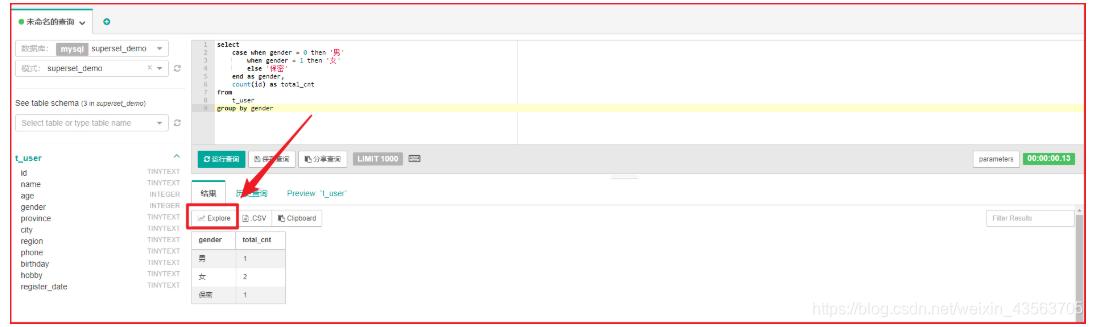 [外链图片转存失败,源站可能有防盗链机制,建议将图片保存下来直接上传(img-maubVGIt-1606190380596)(assets/1571543342386.png)]