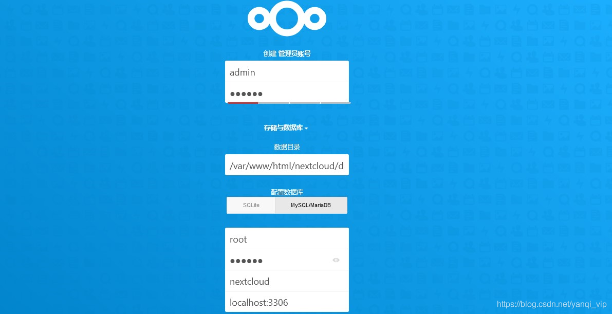 NO.A.0011——利用Nextcloud搭建个人私有网盘