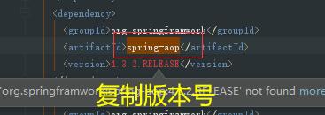 1.到pom.xml的依赖库中复制对应依赖的ID: