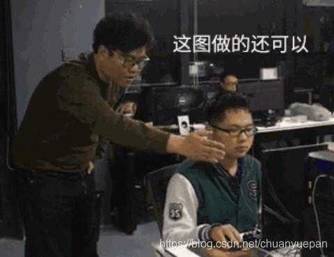用完电脑不关机你试试?!