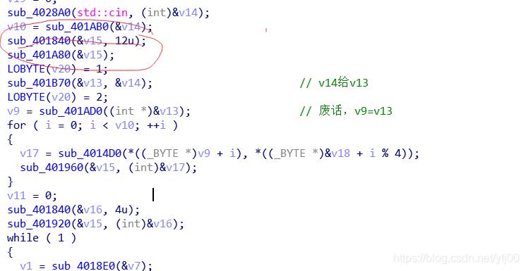 [外链图片转存失败,源站可能有防盗链机制,建议将图片保存下来直接上传(img-o5h8tyoy-1606498617859)(H:\火狐下载\nctf2020\6.png)]