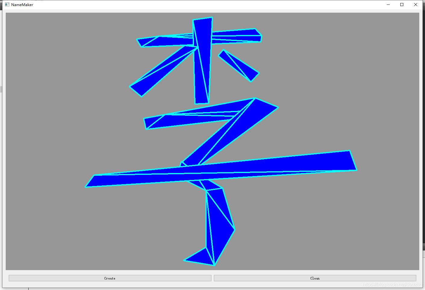 Qt趣味开发之打造一个3D名字渲染器